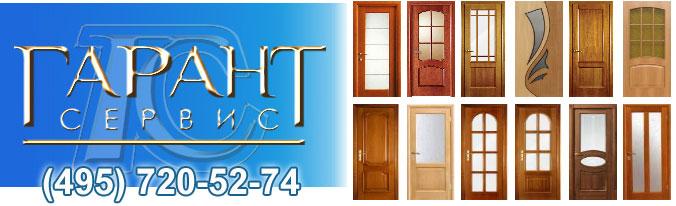 Межкомнатная дверь: красота, функциональность, стиль