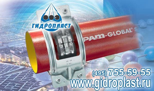 Водопроводные трубы ПЭ: преимущества и применение