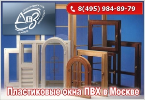 Пластиковые окна марки veka