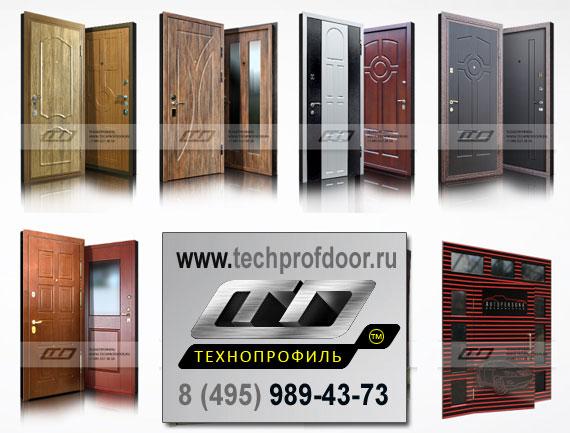 Технические двери для квартир