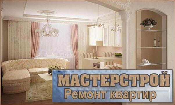 Ремонт ванной комнаты силами специалистов