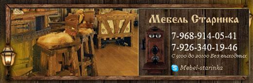 Состаренная деревянная мебель для бани