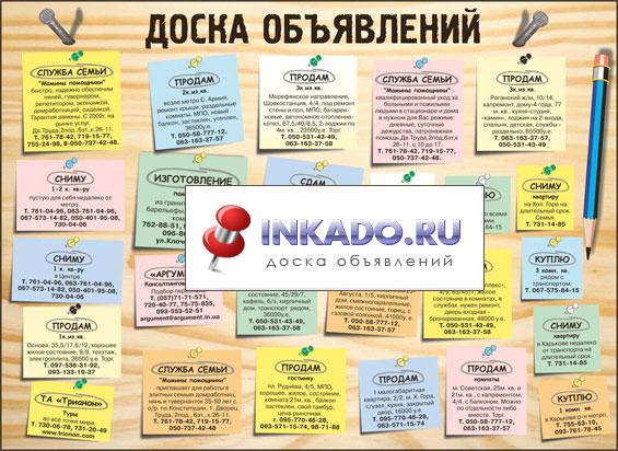 Отделочные работы в Екатеринбурге от лучших специалистов
